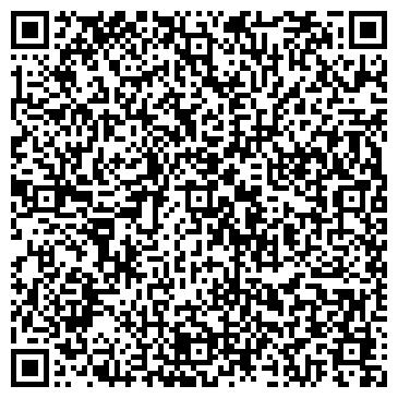 QR-код с контактной информацией организации БАРНАУЛЬСКАЯ ЗЕРКАЛЬНАЯ ФАБРИКА, ЗАО