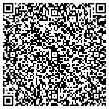 QR-код с контактной информацией организации БАРНАУЛЬСКАЯ МЕБЕЛЬНАЯ ФАБРИКА, ЗАО
