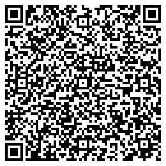 QR-код с контактной информацией организации МЕБЕЛЬ БИС