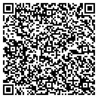 QR-код с контактной информацией организации ШЭРОН