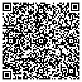 QR-код с контактной информацией организации ЭРЕБУНИ