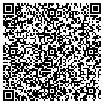QR-код с контактной информацией организации АЛТАЙМОНТАЖСТРОЙ