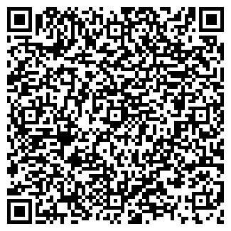 QR-код с контактной информацией организации ЭЛЕГАНТ ТКАНИ
