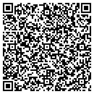 QR-код с контактной информацией организации РИВАЛЬ-ПЛЮС