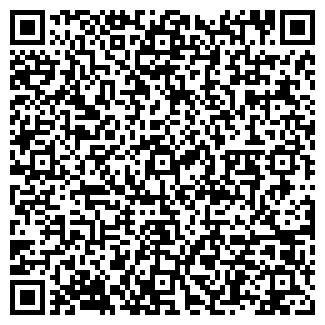 QR-код с контактной информацией организации АММИАК-СЕРВИС