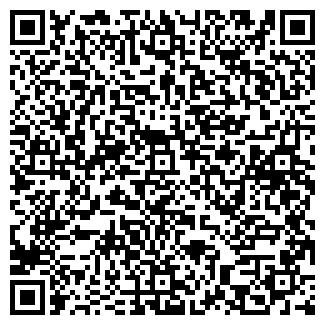 QR-код с контактной информацией организации ИМПУЛЬС