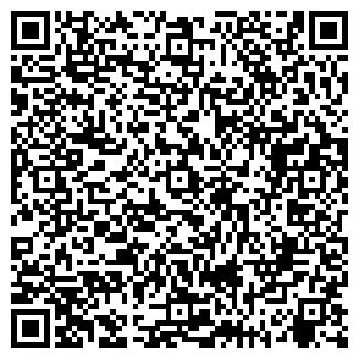 QR-код с контактной информацией организации ПОСТР