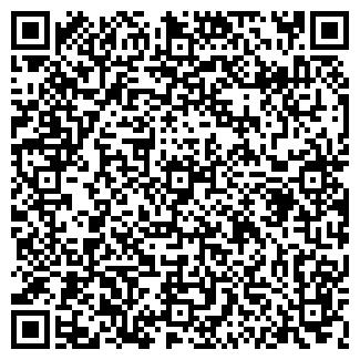QR-код с контактной информацией организации ШВЕД