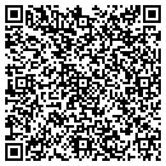 QR-код с контактной информацией организации АЛТАЙ УНИ ПАК