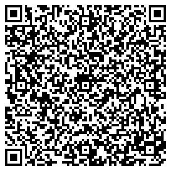QR-код с контактной информацией организации АЛТАЙСКАЯ УПАКОВКА