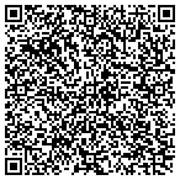"""QR-код с контактной информацией организации """"КИТАЙСКИЙ КВАРТАЛ"""""""