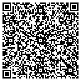 QR-код с контактной информацией организации ПАКЕТОН