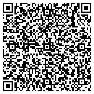 QR-код с контактной информацией организации БАРНАУЛТАРА