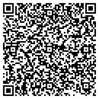 QR-код с контактной информацией организации ПОЛИ-ПЛЮС