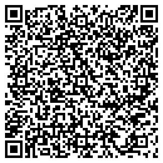 QR-код с контактной информацией организации АЛЕКСАНДРОВ И К