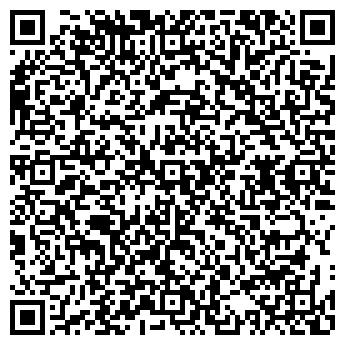 QR-код с контактной информацией организации КРАЮШКИНА Т. Н.