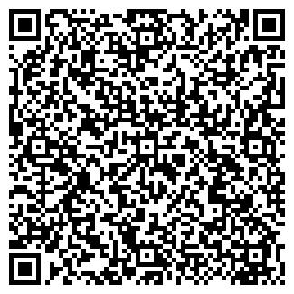 QR-код с контактной информацией организации ООО СИБТАРА