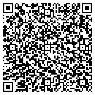 QR-код с контактной информацией организации ОПТИКА СПЕКТР