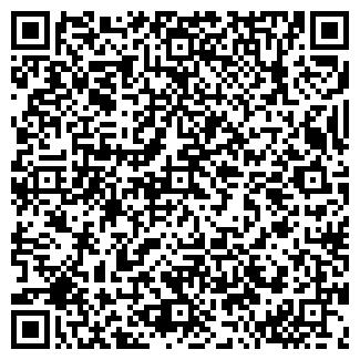 QR-код с контактной информацией организации ОПТИКА-ПЛЮС
