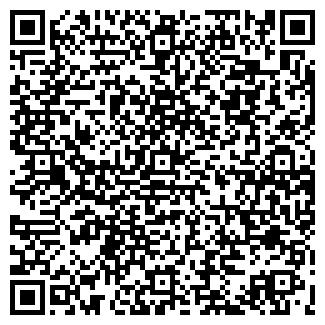 QR-код с контактной информацией организации СТИГМА