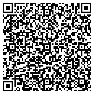 QR-код с контактной информацией организации КРИСТАЛИН