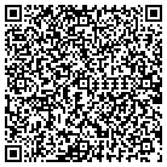 QR-код с контактной информацией организации ЭГО ПЛАСТ, ЗАО