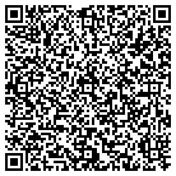 QR-код с контактной информацией организации «Мир здоровья»