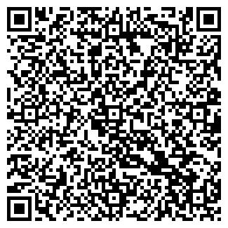 QR-код с контактной информацией организации ФАРМАСЕРВИС