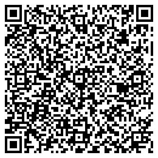 QR-код с контактной информацией организации ХИМФАРМ