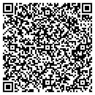 QR-код с контактной информацией организации АЛТАЙ-ФАРМ, ООО