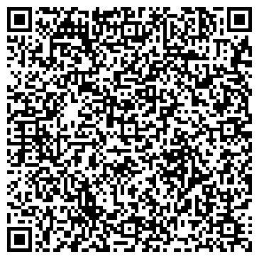 QR-код с контактной информацией организации БАРНАУЛЬСКИЙ ЗАВОД РЕЗИНОТЕХНИЧЕСКИХ ИЗДЕЛИЙ, ООО