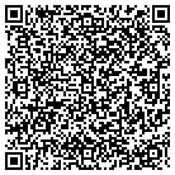 QR-код с контактной информацией организации АЛТАЙРЕЗИНОТЕХНИКА