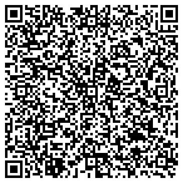 QR-код с контактной информацией организации БАРНАУЛЬСКИЙ ЗАВОД РЕЗИНОТЕХНИЧЕСКИХ ИЗДЕЛИЙ