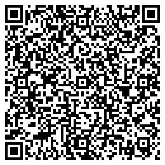 QR-код с контактной информацией организации РЕГСЕРВИС