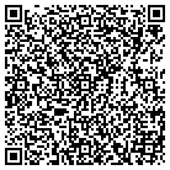 QR-код с контактной информацией организации ВАКМЕТ-АЛТАЙ, ООО