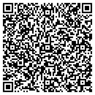 QR-код с контактной информацией организации НЕЙВИ