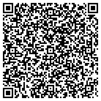 QR-код с контактной информацией организации АЛТАЙСКИЙ ТРИКОТАЖ