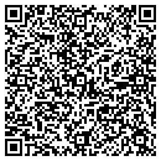 QR-код с контактной информацией организации БЕЛОРУССКИЙ