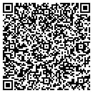 QR-код с контактной информацией организации БЕЛЯЕВА Н.Ф.