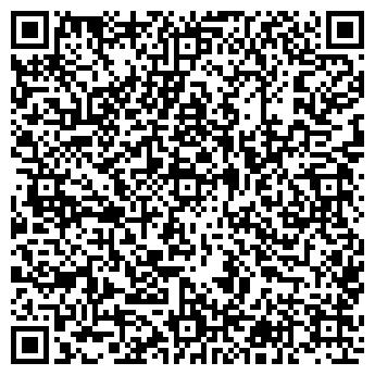 QR-код с контактной информацией организации ОМИНСК РАДИОТЕЛЕВИЗИОННАЯ КОМПАНИЯ
