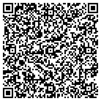 QR-код с контактной информацией организации АртРекТайм