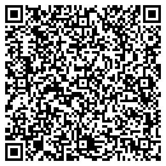 QR-код с контактной информацией организации ООО СТЕКЛОПЛАСТ