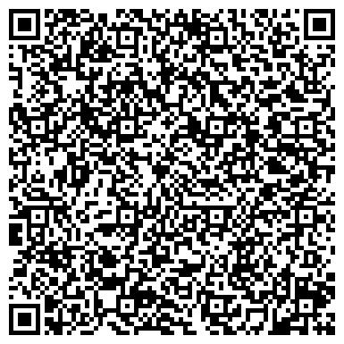 QR-код с контактной информацией организации ОАО «Беловский энергоремонтный завод»