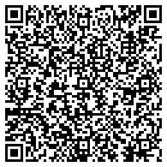 QR-код с контактной информацией организации ОАО «Белон»