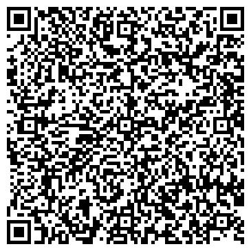 QR-код с контактной информацией организации БЕЛОВСКАЯ МЕЖРАЙОННАЯ БАЗА