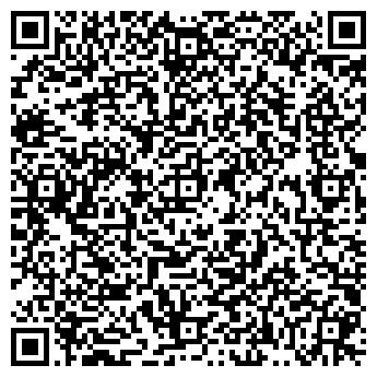 QR-код с контактной информацией организации ООО КАНЦЛЕР
