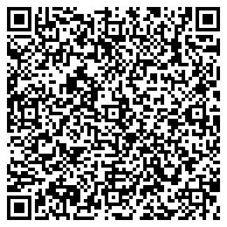 QR-код с контактной информацией организации ООО ТЕХНОСИБЭКО