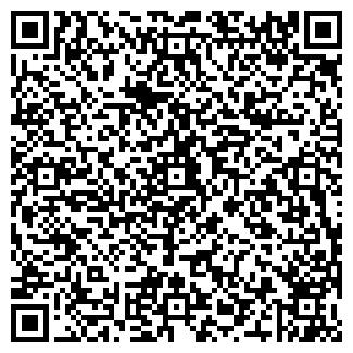 QR-код с контактной информацией организации СТЕПАНОВА Н.И.