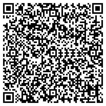 QR-код с контактной информацией организации ДИАМАНТ БЕЛОВО, ООО