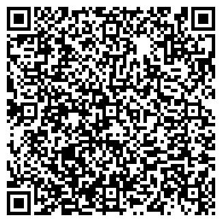 QR-код с контактной информацией организации РАССВЕТ, ИЧП